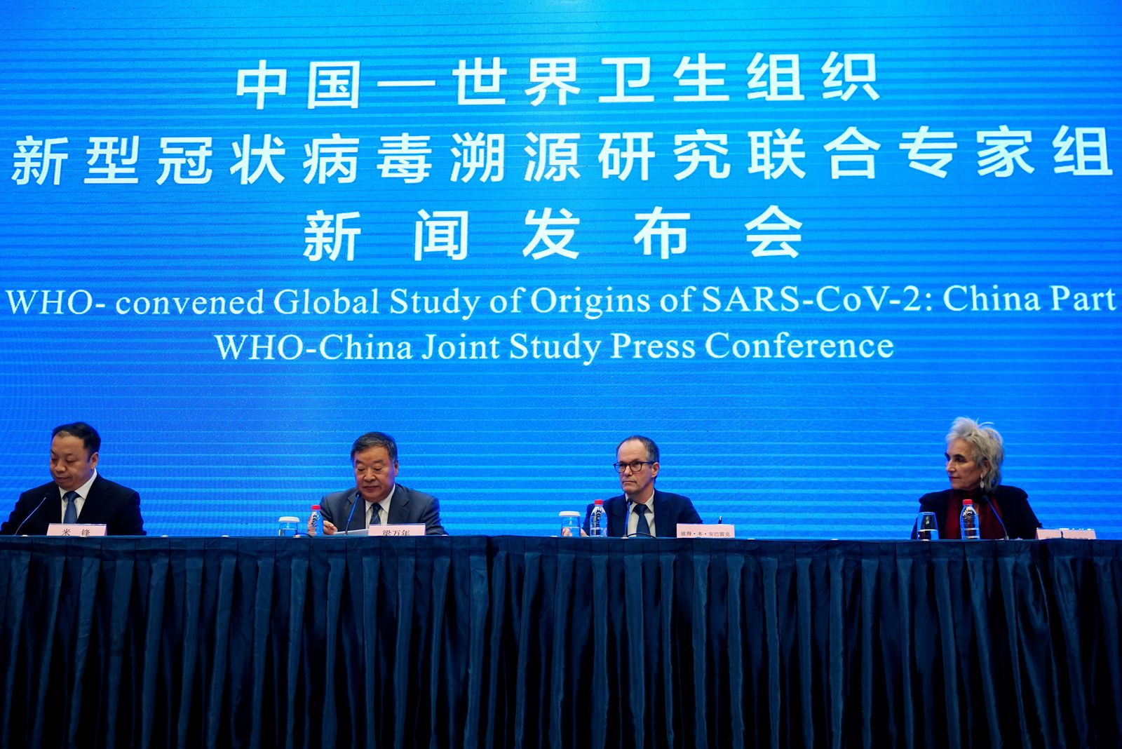 WHO team at a news conference in Wuhan