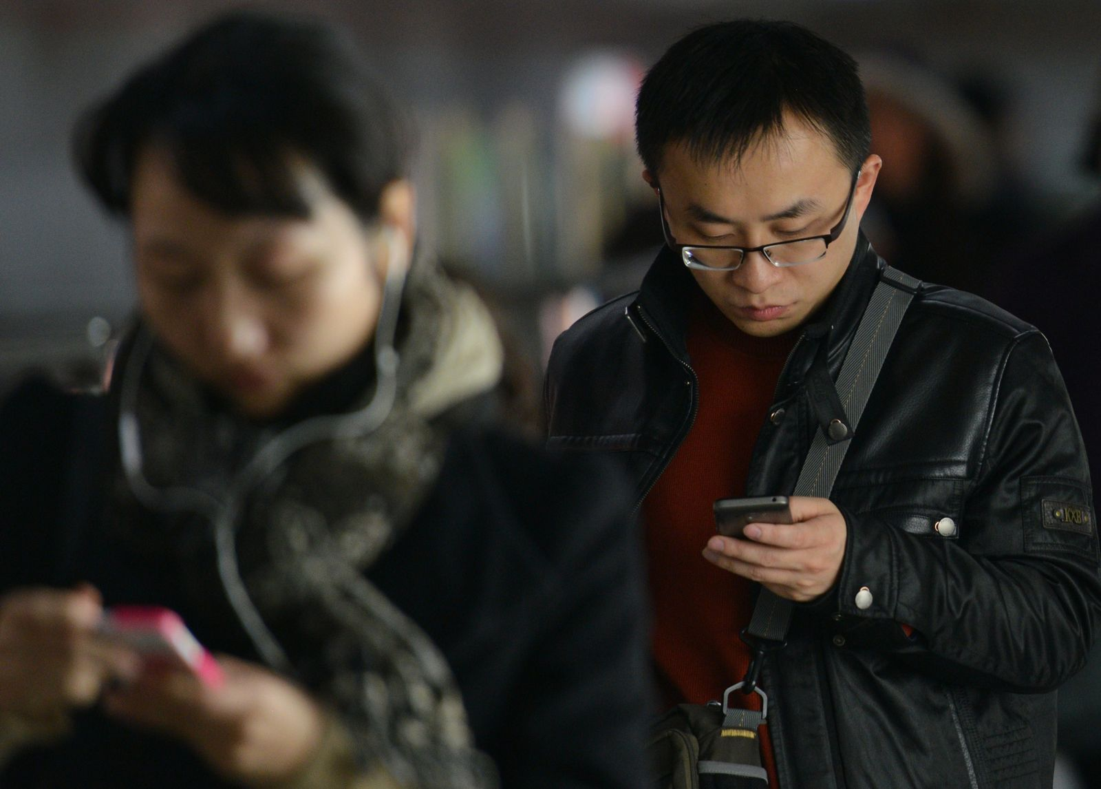 CHINA-IT-TELECOMMUNICATION-TENCENT