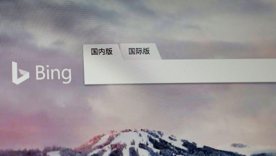 Microsoft-Suchmaschine Bing (Symbolbild)