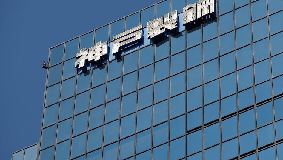 Hauptquartier von Kobe Steel