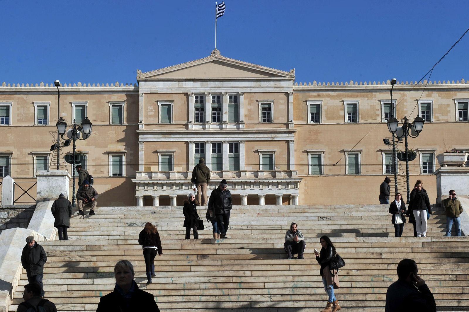 GREECE-FINANCE-ECONOMY-DEBT-EU-IMF