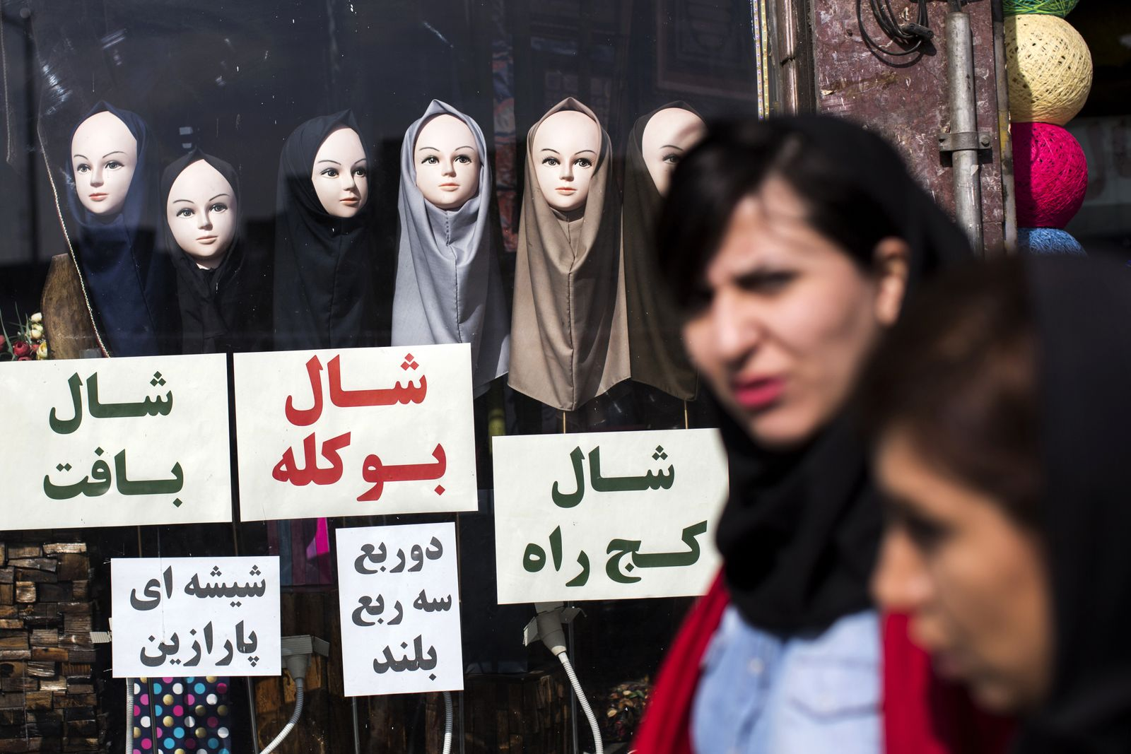Iran / Frauen / Schaufenster
