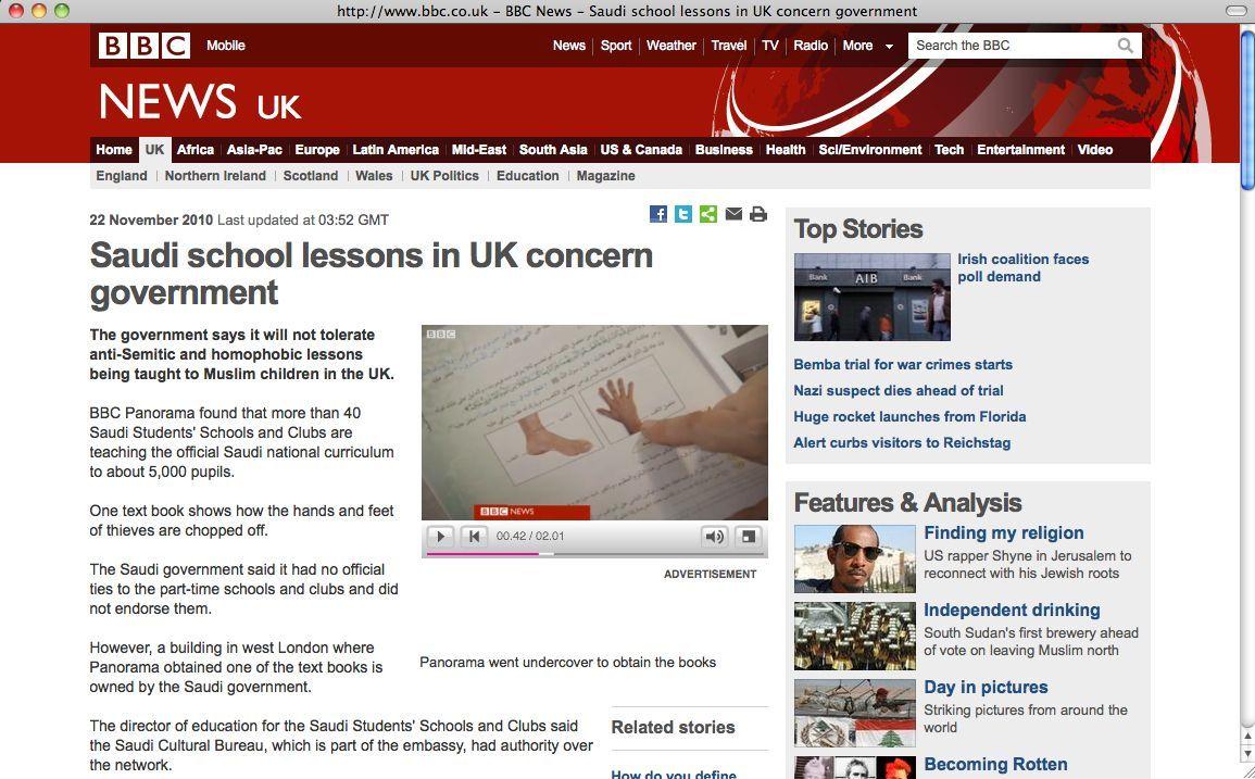 NUR ALS ZITAT Screenshot / Scharia / Schulbuch / Großbritannien