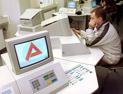 Unbeliebtester Desktop für IT-Kräfte: Der Rechner im Arbeitsamt