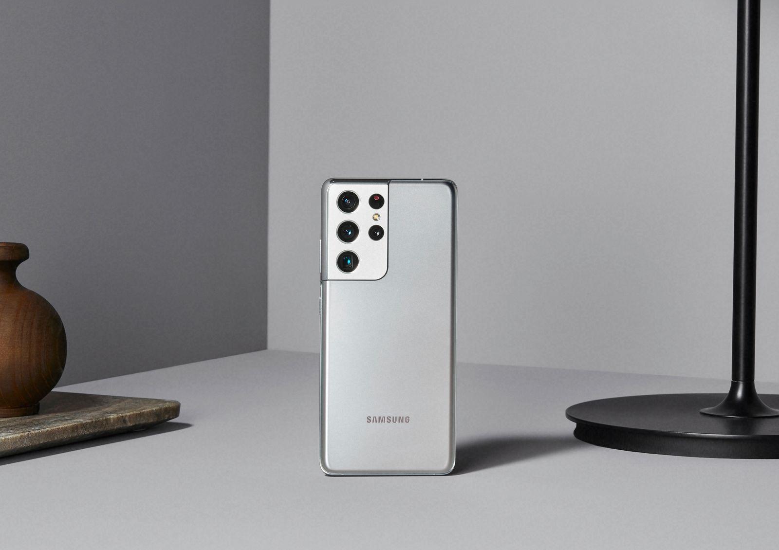 SPERRFRIST 14.1. 16 Uhr / Samsung Galaxy S21