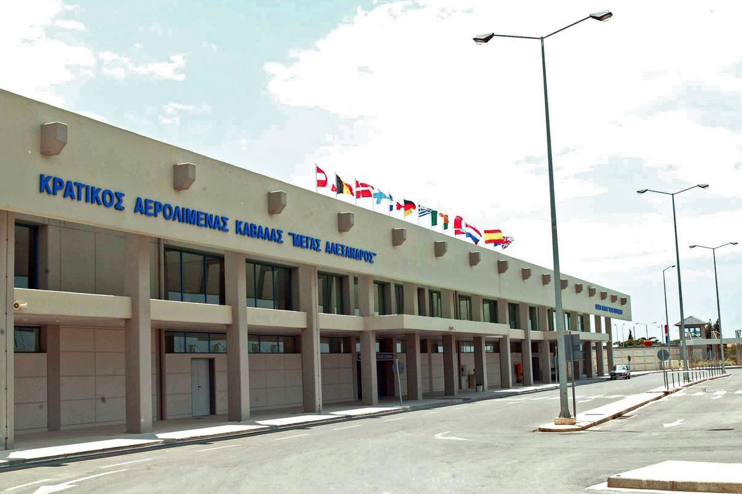 Griechenland Flughafen Kavala airport