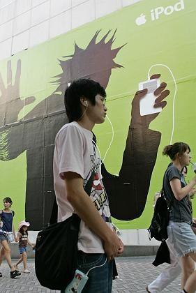 Auch in Japan ein Mega-Seller: Apples iPod