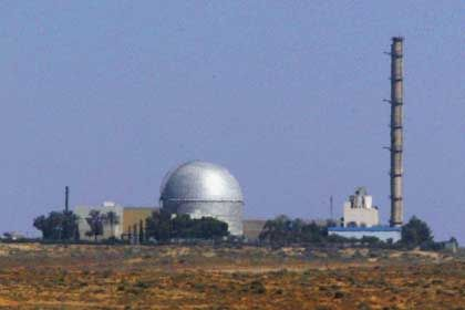 The Dimona complex in the Negev Desert.