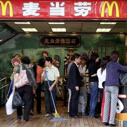 McDonald's-Filiale in China: Bis zu 56 Prozent mehr Lohn