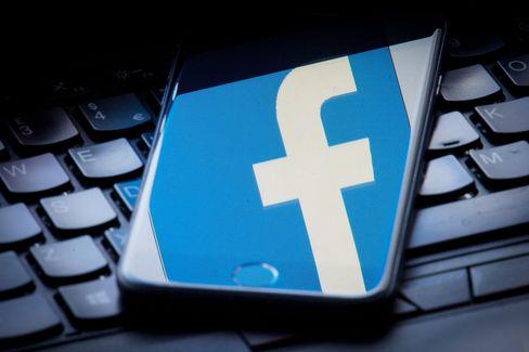 Logo von Facebook: Technisch gesehen für einige Stunden nicht mit dem Rest des Internets verbunden