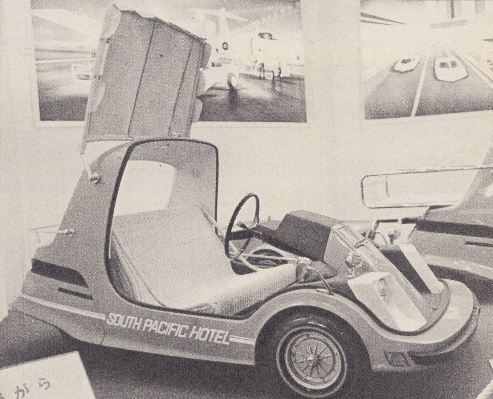 1969_Toyota EX-II_Concept