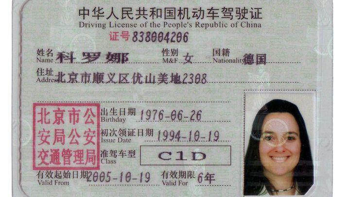 Verkehr in China: Bitte rechts einordnen, dann: links abbiegen