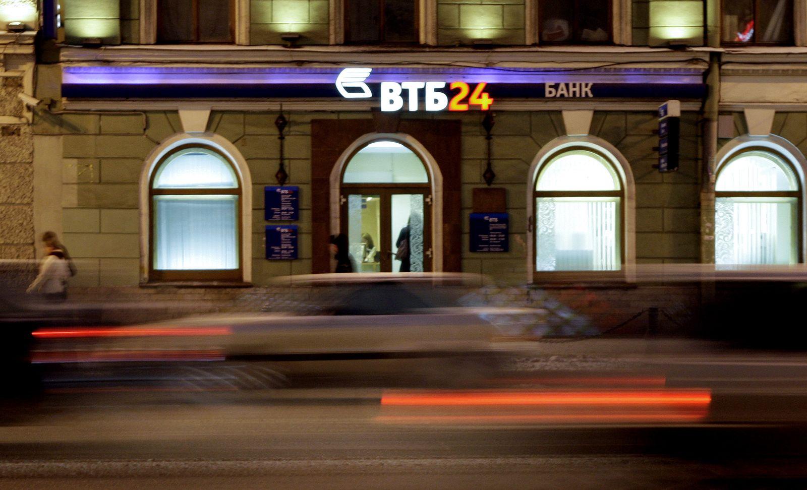 VTB Bank / Russland
