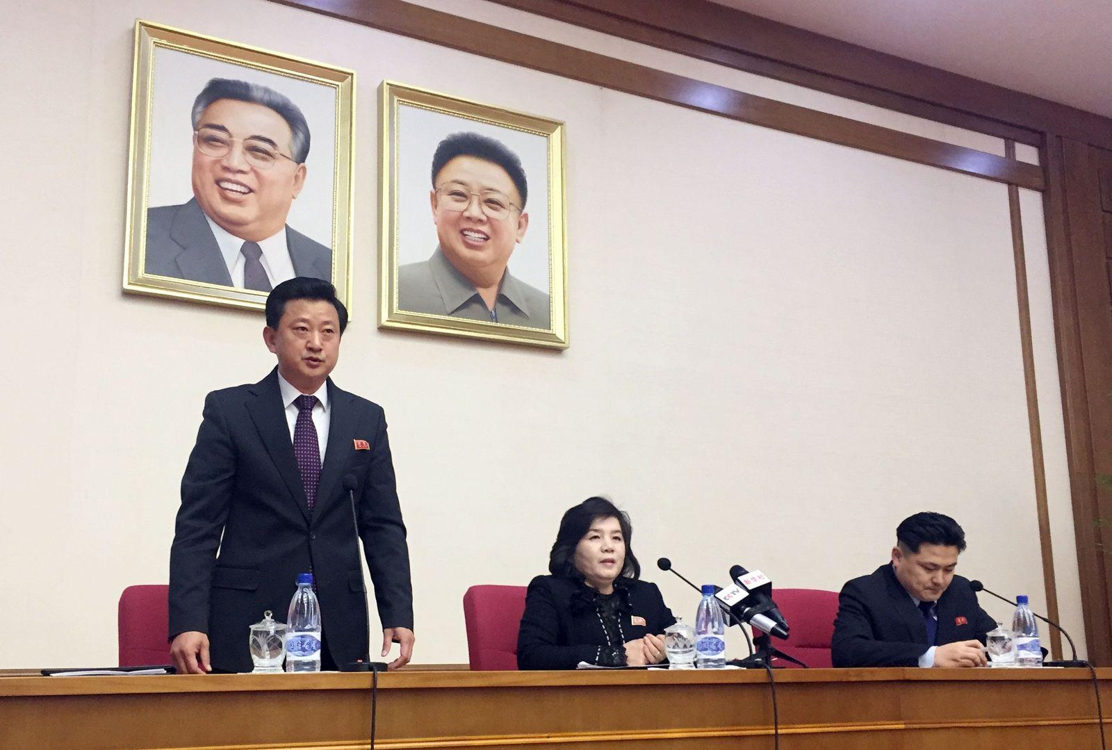 Kim Jong Un/ North Korea US