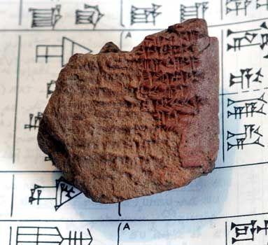 Sumerisch, die älteste geschriebene Sprache