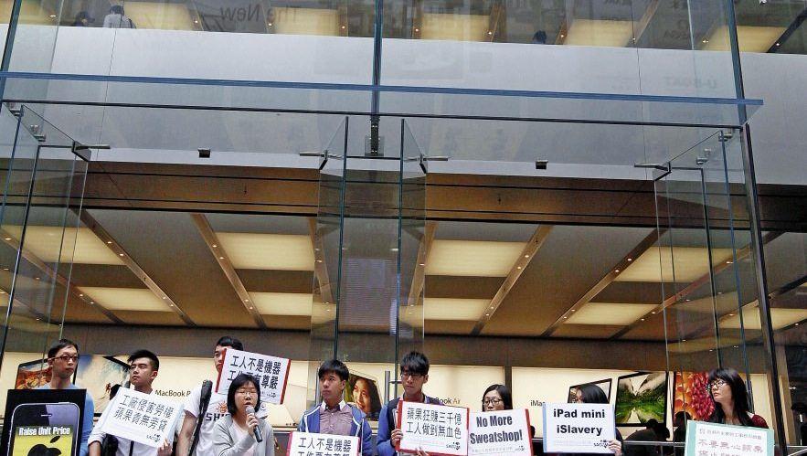 Anti-Apple-Protest in Hongkong: Mangelnde Sicherheitsstandards