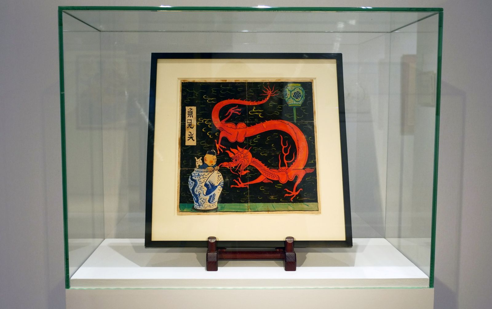 "Painting for the original cover of ""The Blue Lotus"" Tintin comic book auctioned by Artcurial in Paris"