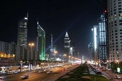 Dubai: the new Wall Street?