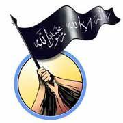 """Bekennerschreiben von Sarkawis Gruppe findet man jetzt unter dem Logo des neu gegründeten """"Beratergremiums der Mudschahidin"""". Auf deren Flagge prangt das islamische Glaubensbekenntnis: """"Es gibt keinen Gott außer Gott, Mohammed ist sein Prophet."""""""