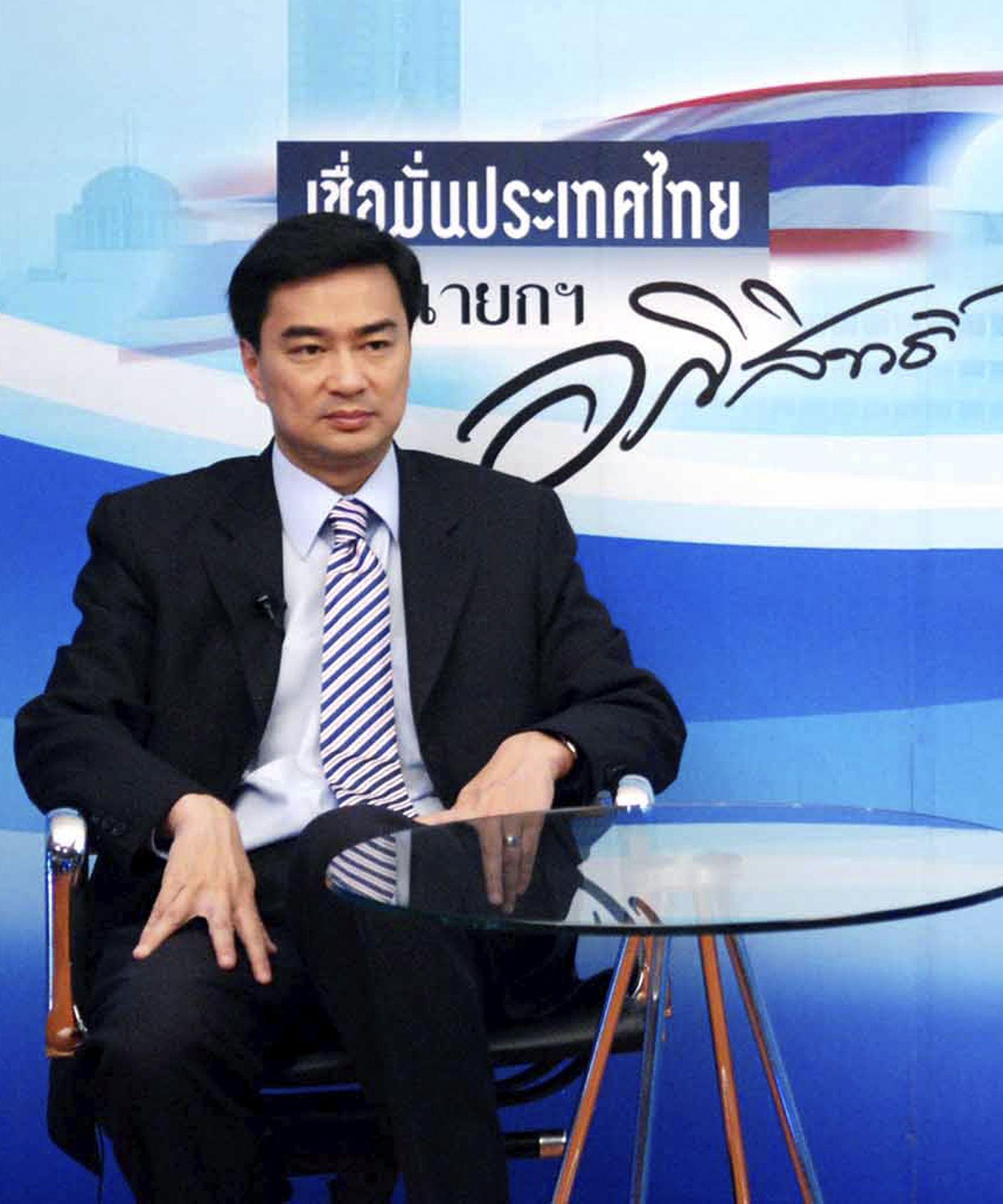 THAILAND / Abhisit Vejjajiva