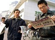 Chinese newspapers have more freedom to report scandals these days -- but if they cross paths with the government in Beijing, they risk getting banned.