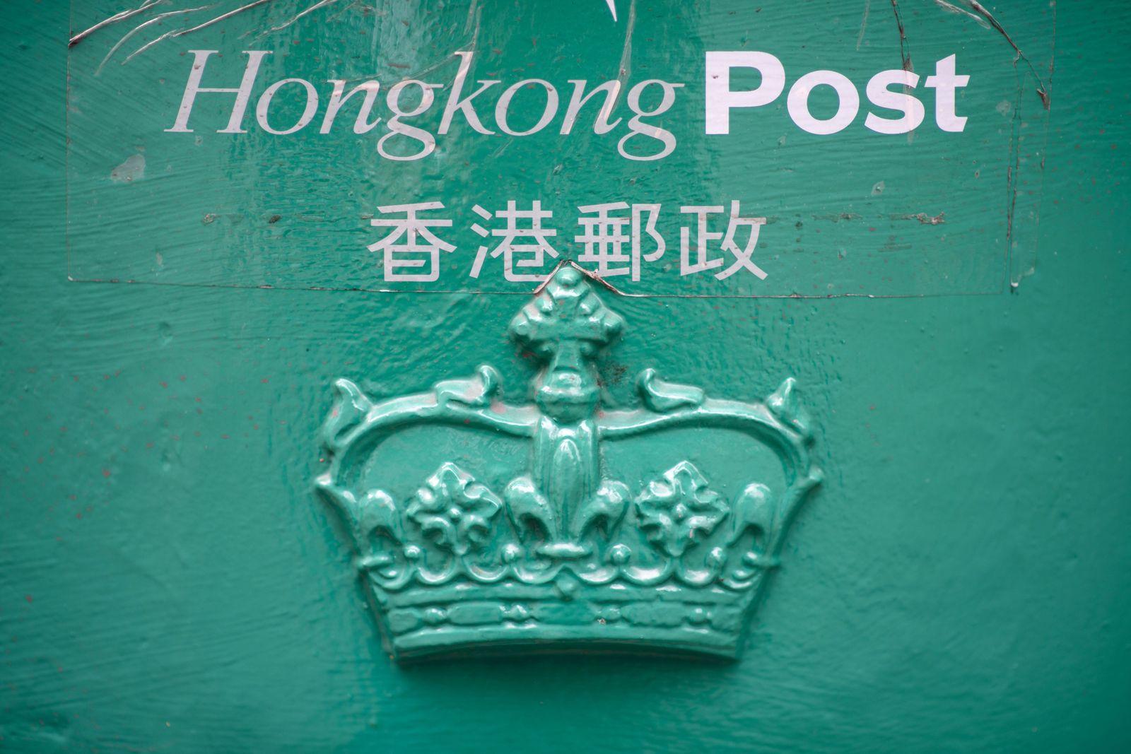 HONG KONG-CHINA-BRITAIN-POLITICS-HISTORY-CULTURE-HANDOVER