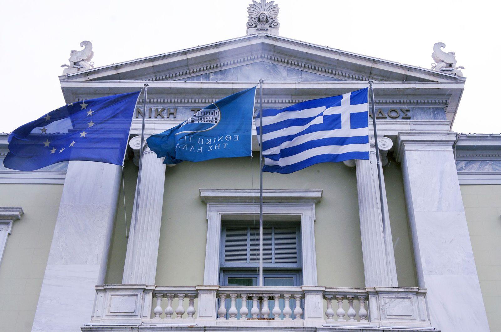 Griechische Nationalbank / Athen