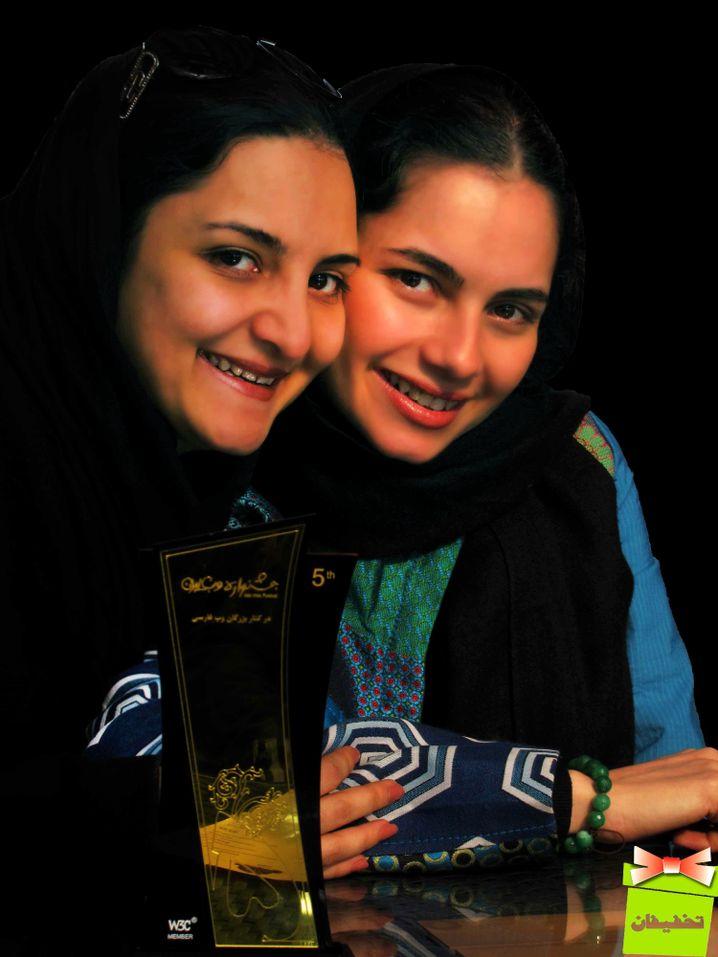 Nazanin Daneshvar (l.) mit ihrer Schwester Negin