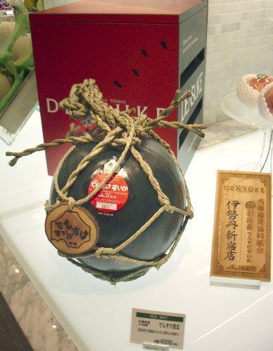 Japanische Densuke-Melone: Süß und teuer
