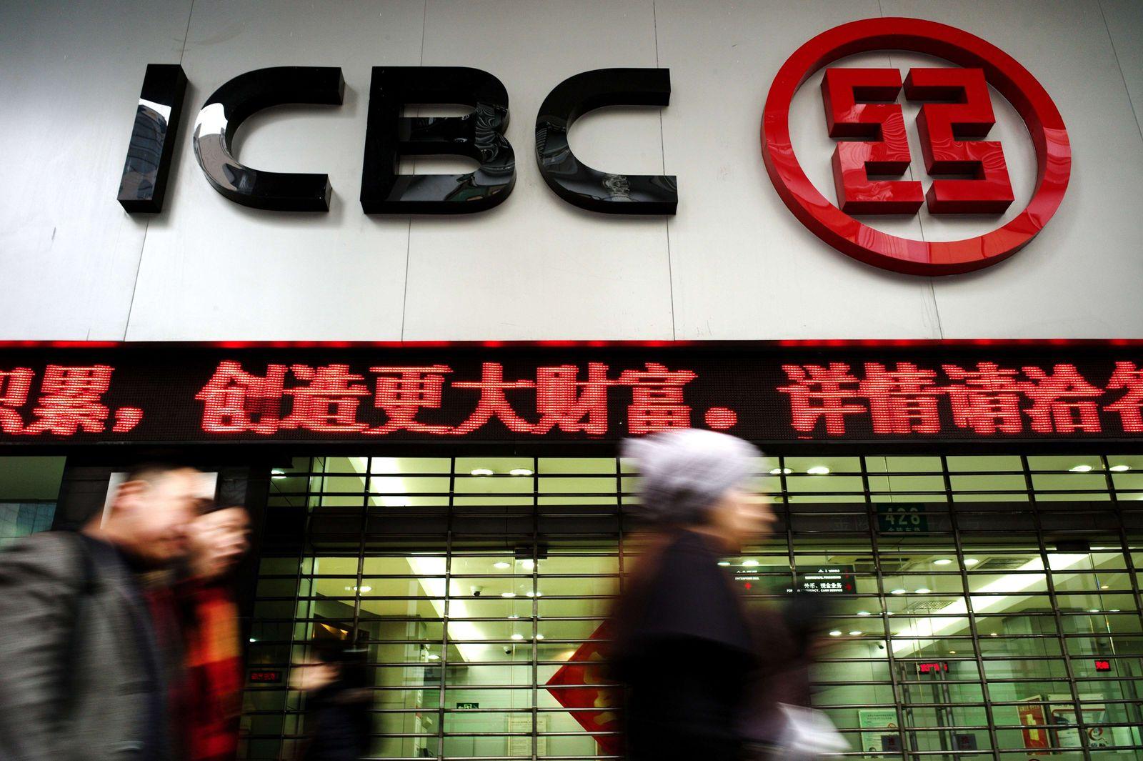ICBC filiale china