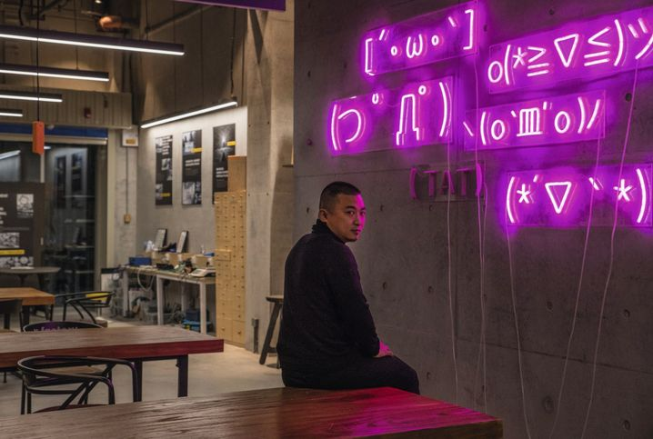 """IT entrepreneur Eric Pan came to Shenzhen 15 years ago. He says he found a haphazard, creative chaos. """"It was awful, but it felt great."""""""