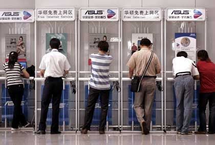 Internet-Nutzer in Peking: Wachsendes Interesse an Erotik-Websites
