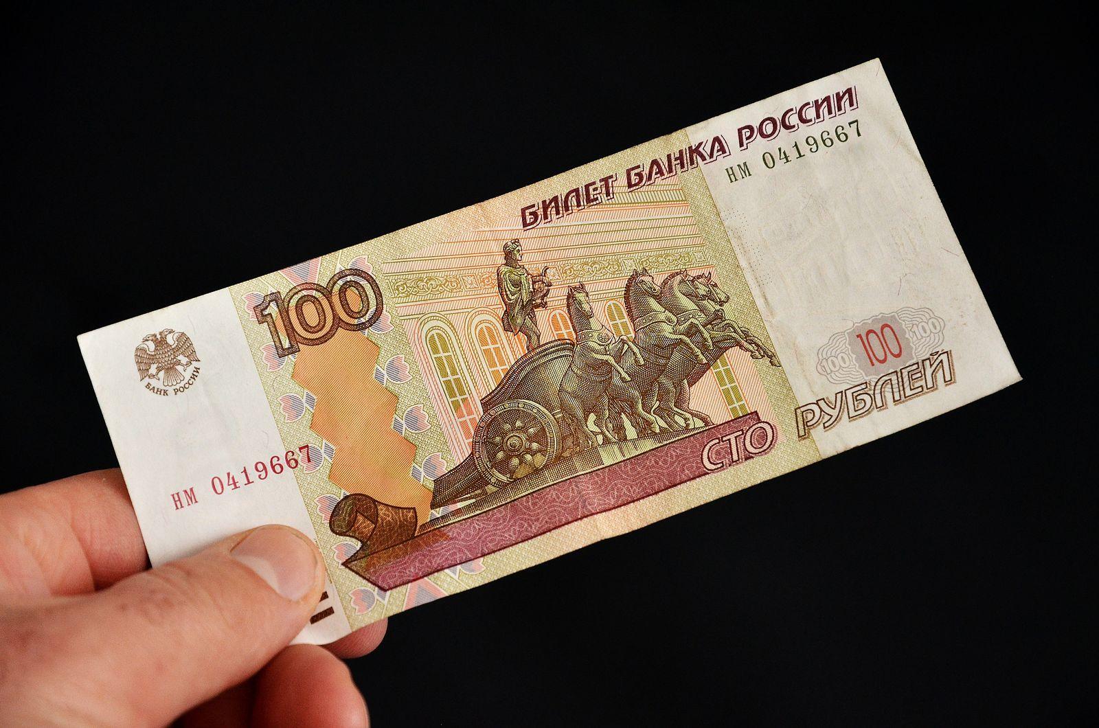 100 Rubel Schein