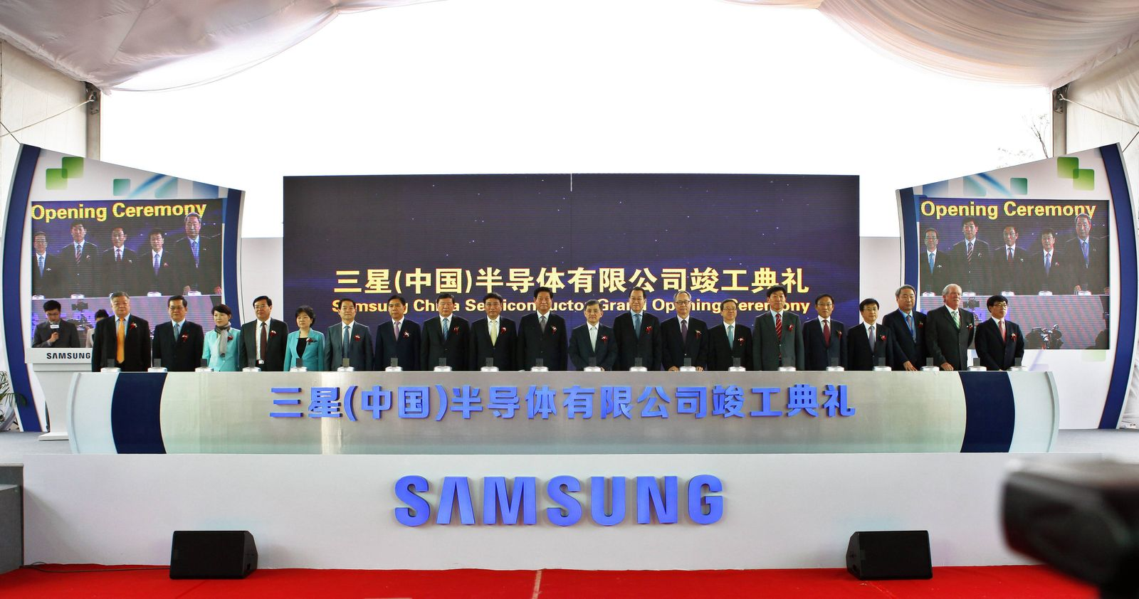 XIAN CHINA MAY 09 CHINA OUT Samsung Semiconductors China Co holds its completion ceremony on
