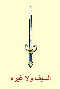 Schwert gegen das Böse: Man will ihren Kopf