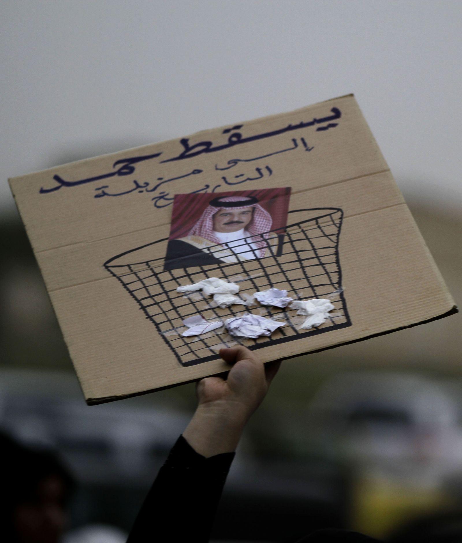 Bajhrain Demonstration