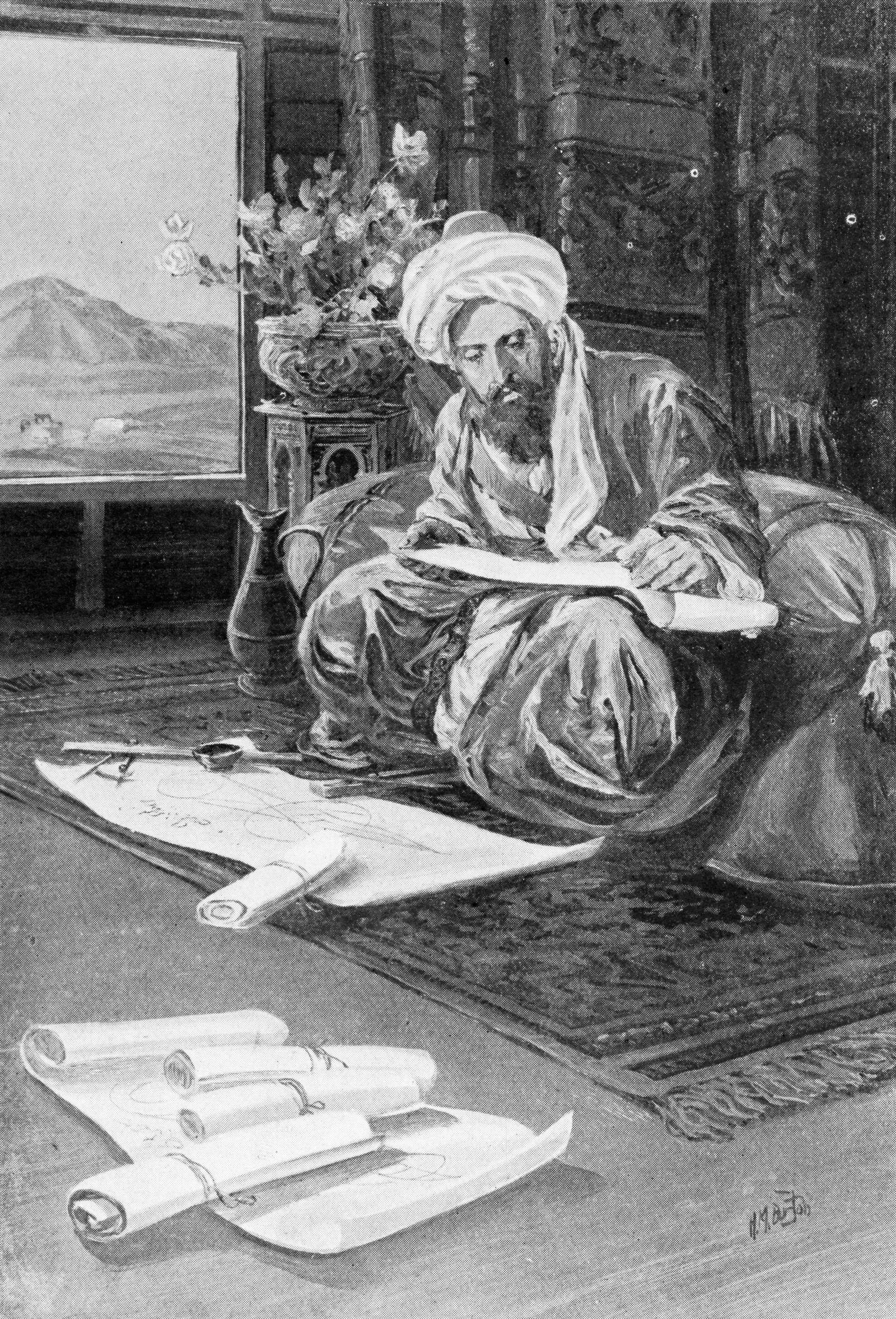 NICHT MEHR VERWENDEN! - 10 Iran Tipps / Omar Khayyam