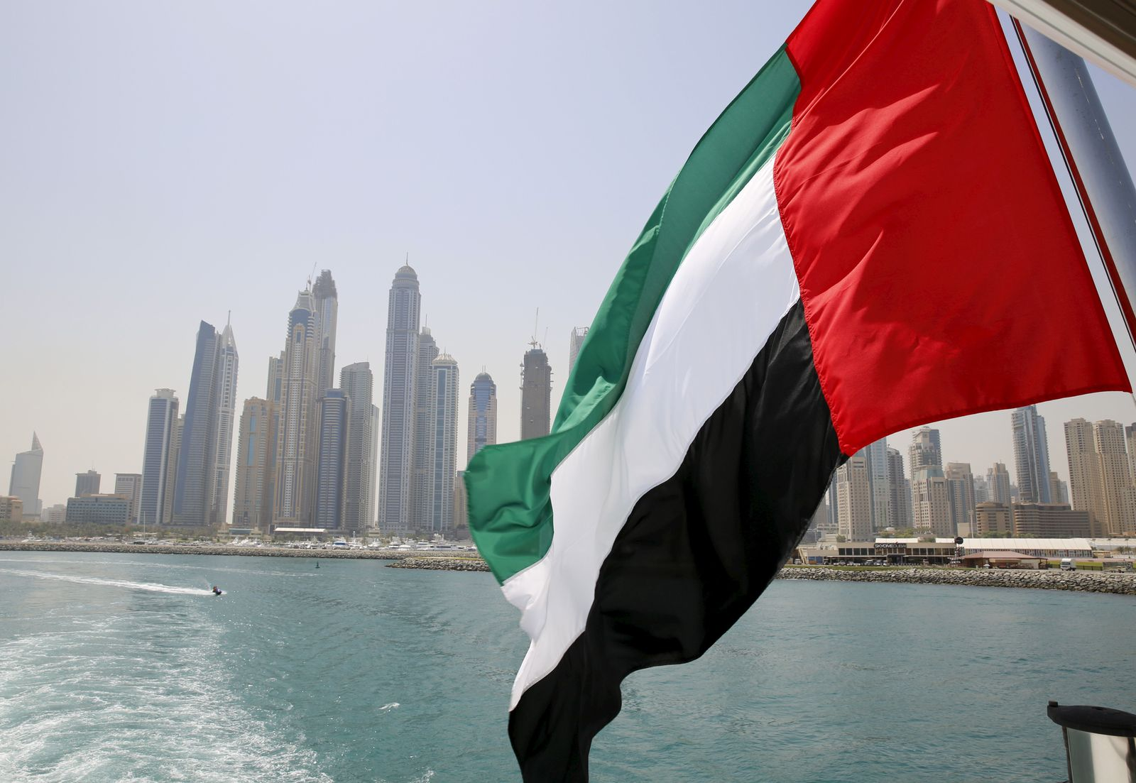 UAE/ Dubai/ Skyline