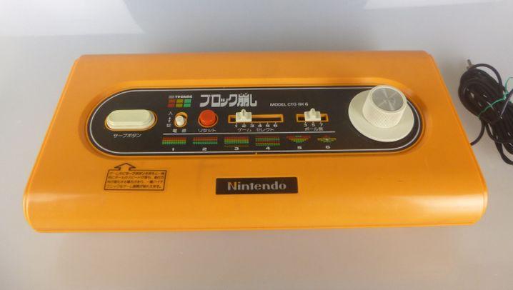 Vier Jahrzehnte Nintendo-Konsolen: Was vor der Switch war
