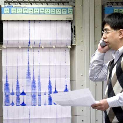Seismologe im zentralen Wetterinstitut in Taipeh: Ausschläge gegen das World Wide Web