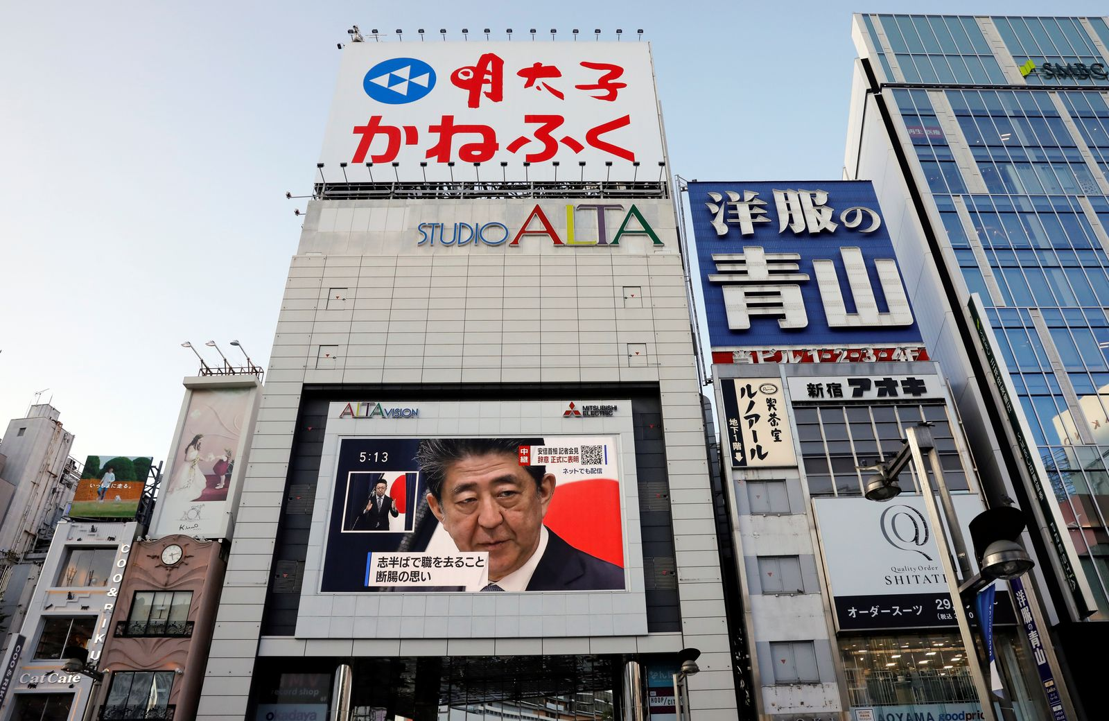 News conference of Japanese Prime Minister Shinzo Abe is broadcasted in Tokyo