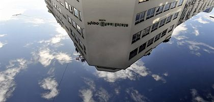 German mortgage lender Hypo Real Estate has been bailed out a second time to protect the German banking sector.
