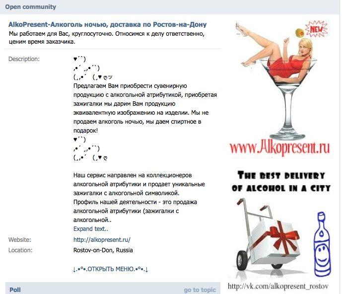 Screenshot/ Vkontakte