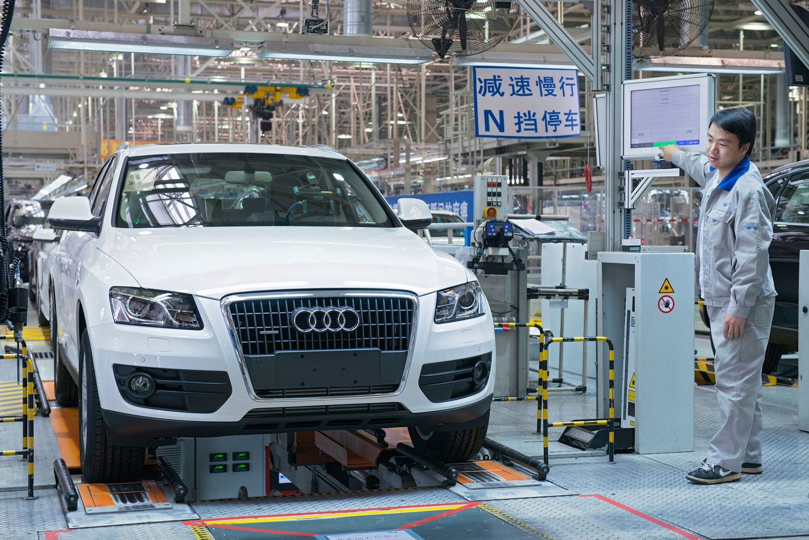 Audi / Standort Changchun / China